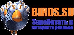 Birds.su