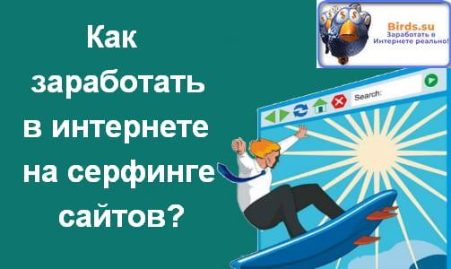 ставки налога на транспорт в 2009 году в казахстане